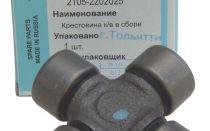 Замена крестовин карданного вала на ВАЗ-2107