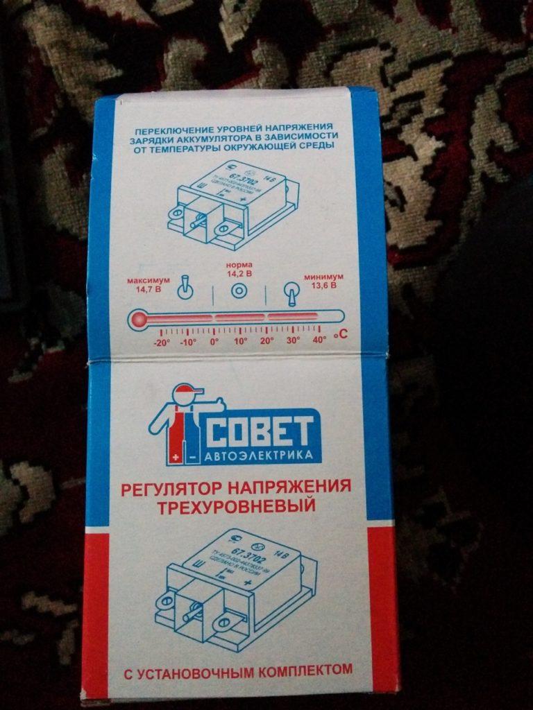 Упаковка регулятора с подробной инструкцией