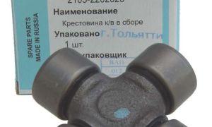 Замена крестовин карданного вала на ВАЗ 2107