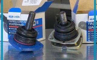 Как заменить шаровые опоры на ВАЗ 2107 самостоятельно меняем