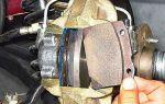 Меняем передние тормозные колодки на ВАЗ 2107 самостоятельно