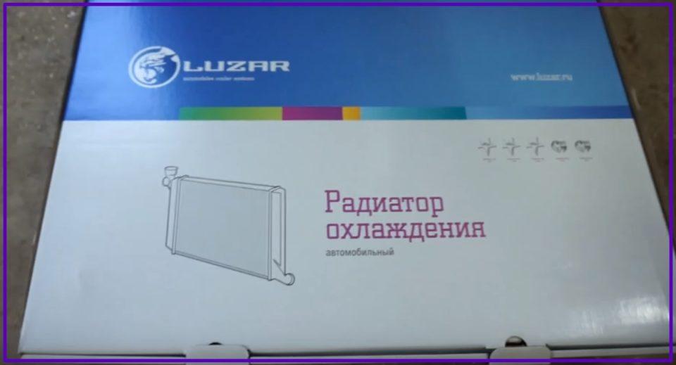 Новое устройство фирмы Лузар